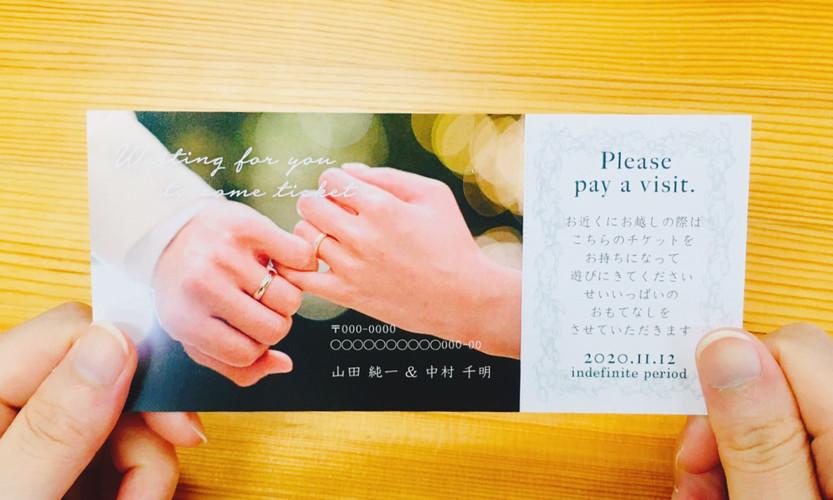 手持ち Just married デザイン10-Welcomeチケット.jpg