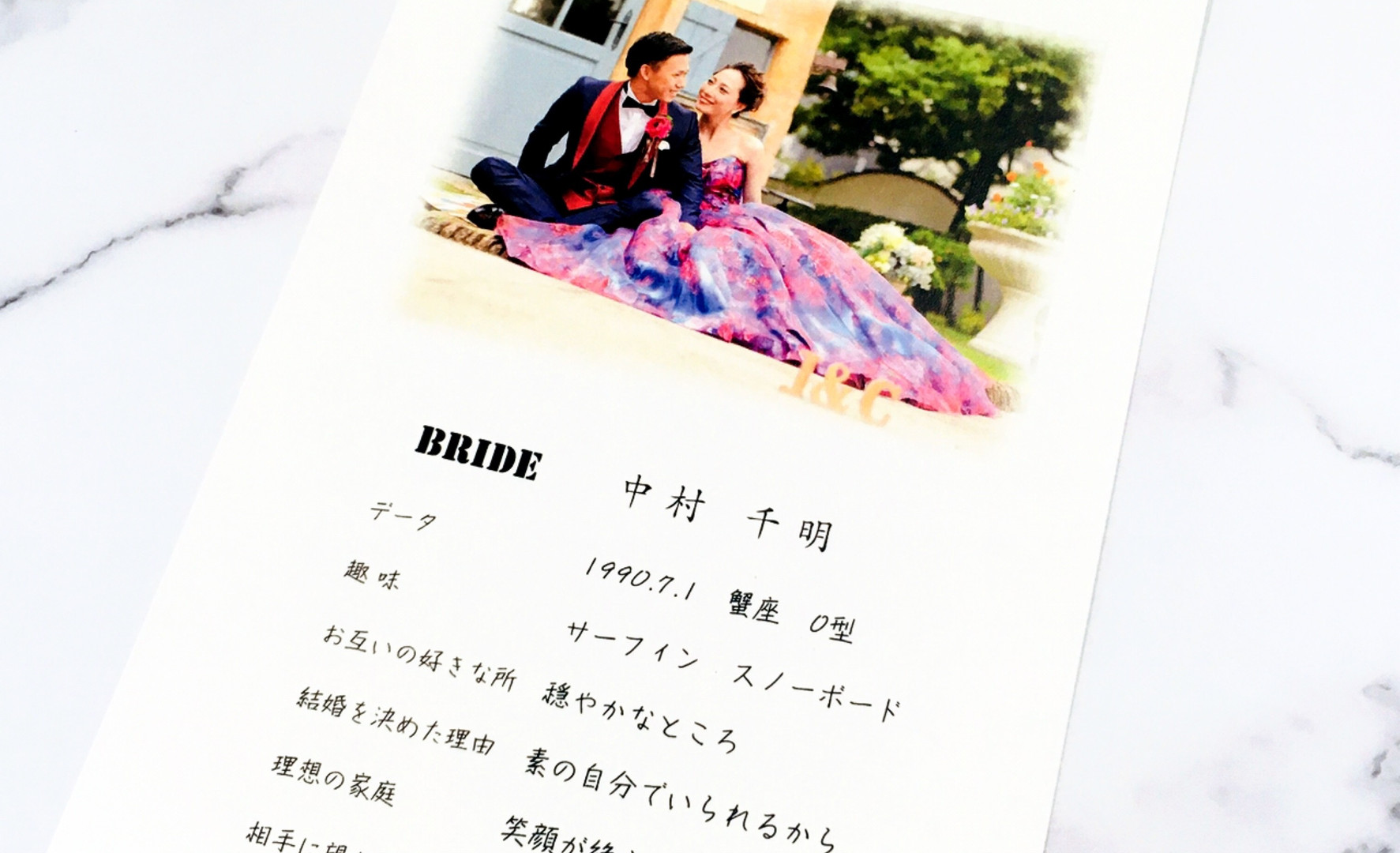 Just married デザイン2-C-6.jpg