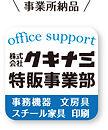 特販_ロゴ.jpg