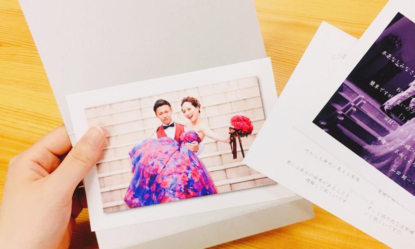 手持ち Just married デザイン4-C-5.jpg