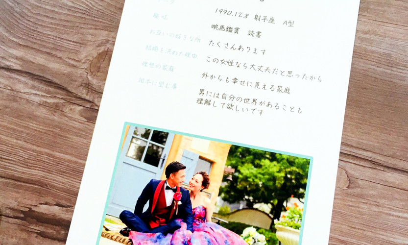 Just married デザイン1-C-5.jpg