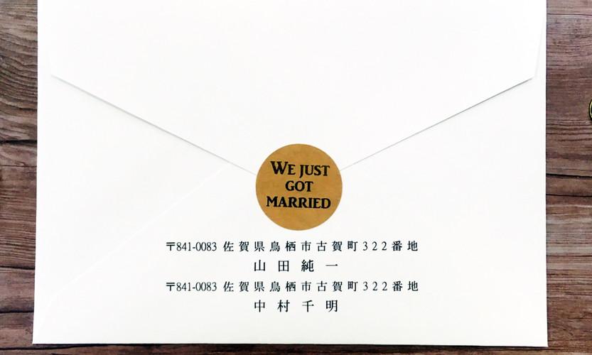 Just married デザイン6-封筒.jpg