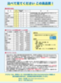 アクアエース-サイト-Ver.3-7.png