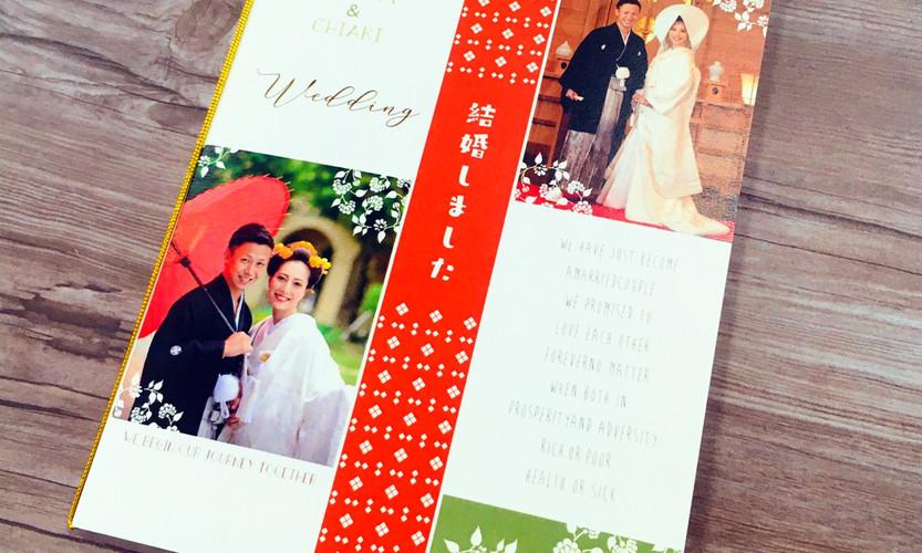 Just married デザイン5-B-1.jpg