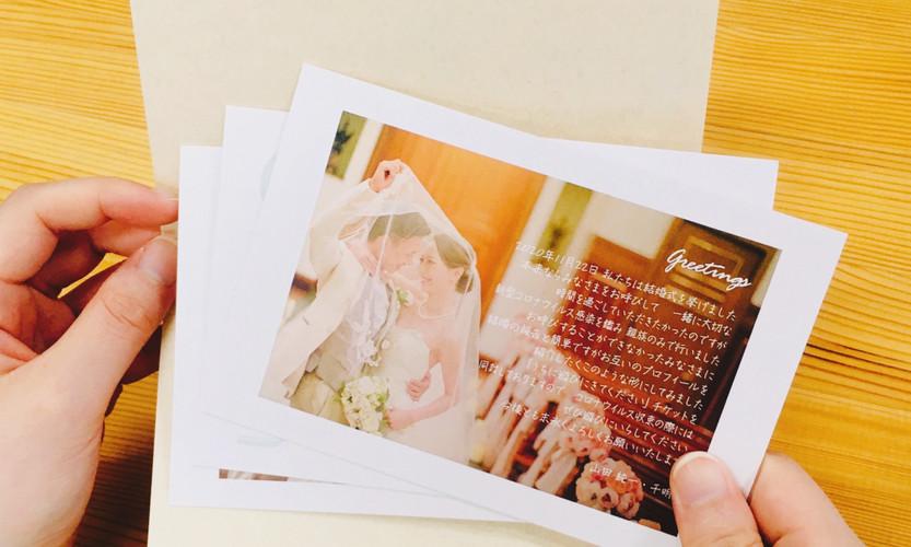 手持ち Just married デザイン7-C-3.jpg