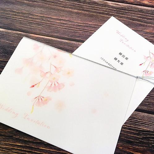 桜 招待状【印刷込】