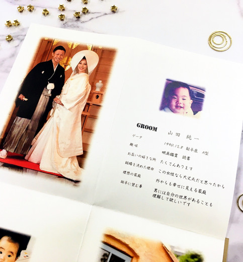 Just married デザイン2-A-5.jpg