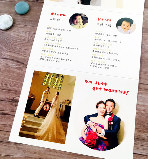 Just married デザイン9-D-5.jpg