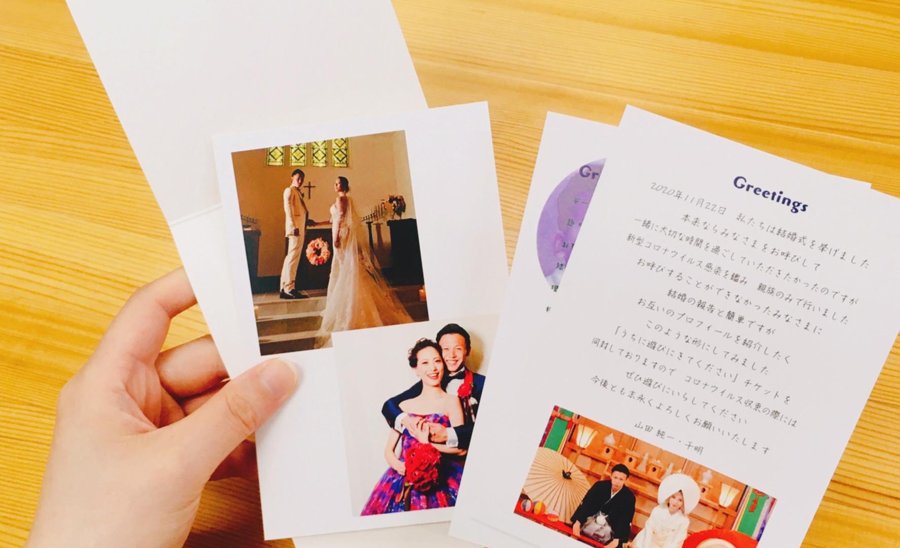手持ち Just married デザイン5-C-5.jpg
