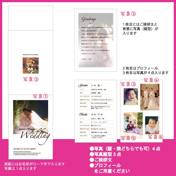 印刷箇所詳細 8-C.png