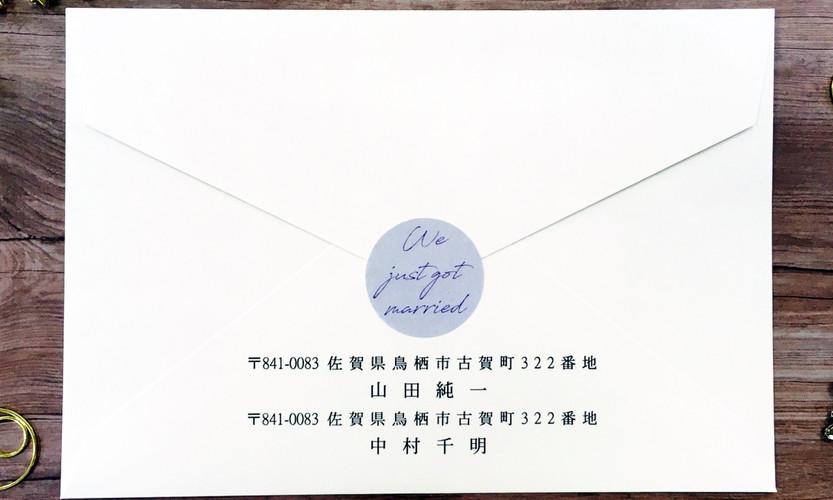 Just married デザイン4-封筒.jpg