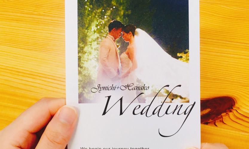 手持ち Just married デザイン8-E-1.jpg