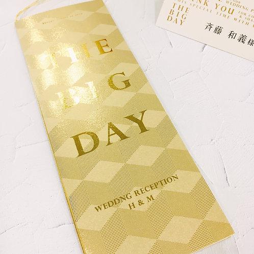BIG DAY 席次表【印刷込】