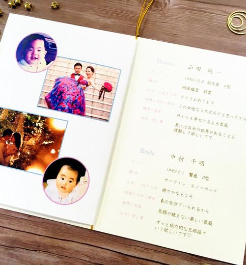 Just married デザイン3-B-7.jpg