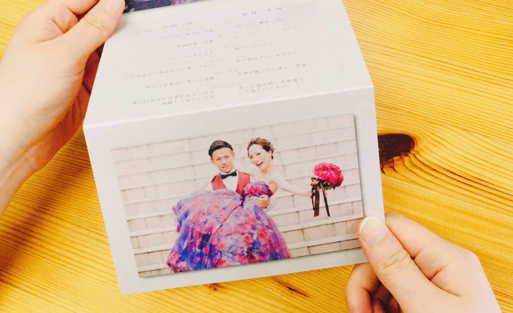 手持ち Just married デザイン4-D-3.jpg