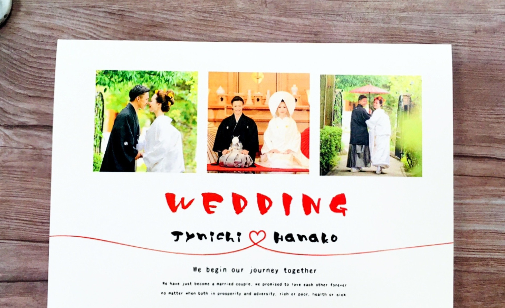 Just married デザイン9-A-1.jpg