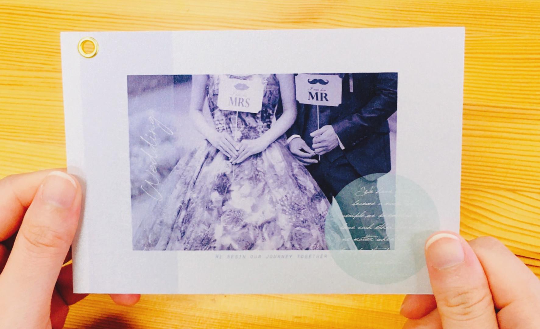 手持ち Just married デザイン4-E-1.jpg