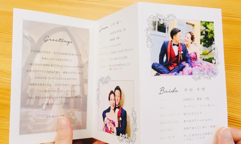 手持ち Just married デザイン10-D-3.jpg