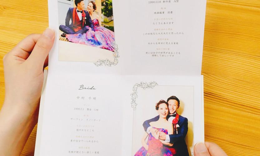 手持ち Just married デザイン10-A-5.jpg