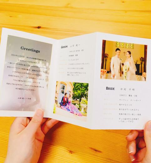 手持ち Just married デザイン6-D-3.jpg