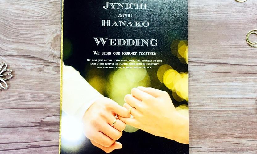 Just married デザイン6-B-1.jpg