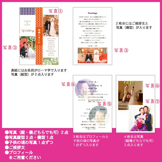 印刷箇所詳細 5-E.png