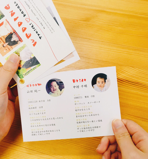 手持ち Just married デザイン9-E-3.jpg