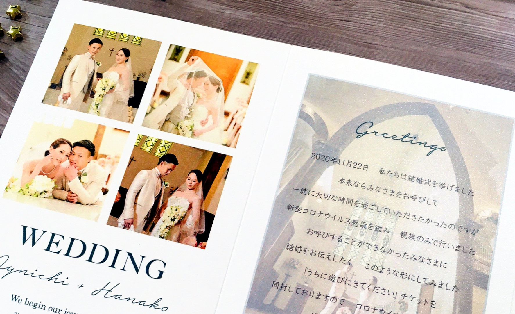 Just married デザイン10-D-3.jpg