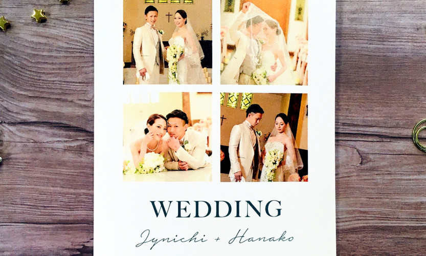 Just married デザイン10-A-1.jpg