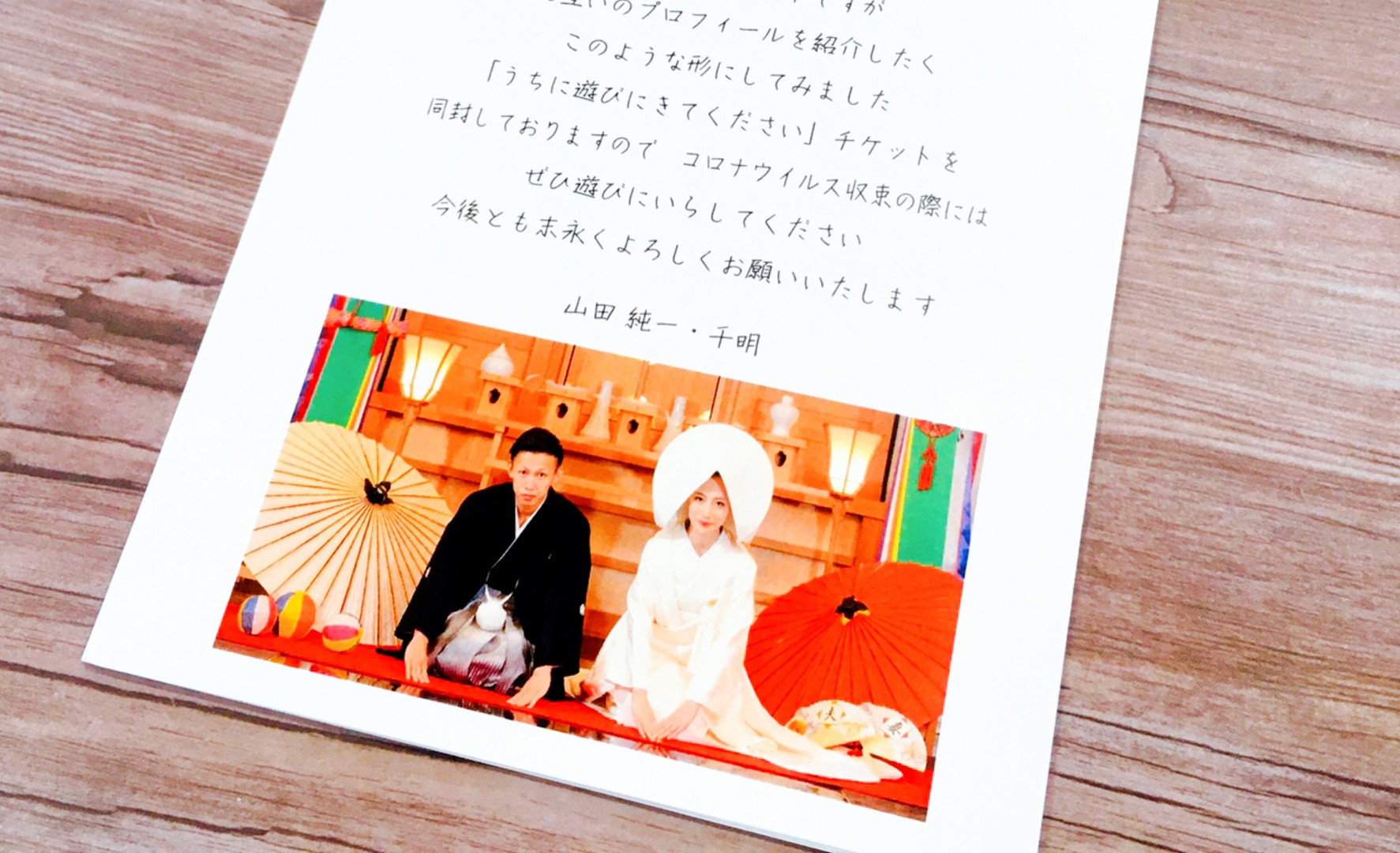 Just married デザイン5-E-3.jpg