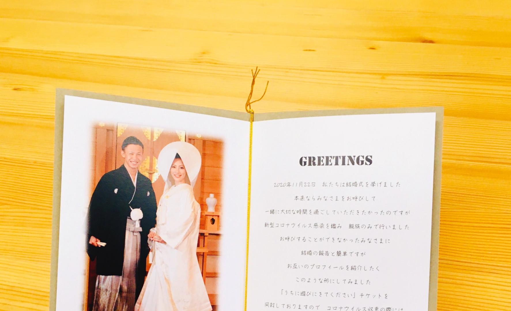手持ち Just married デザイン2-B-3.jpg