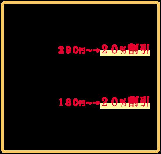 延期用2度目の招待状-価格.png