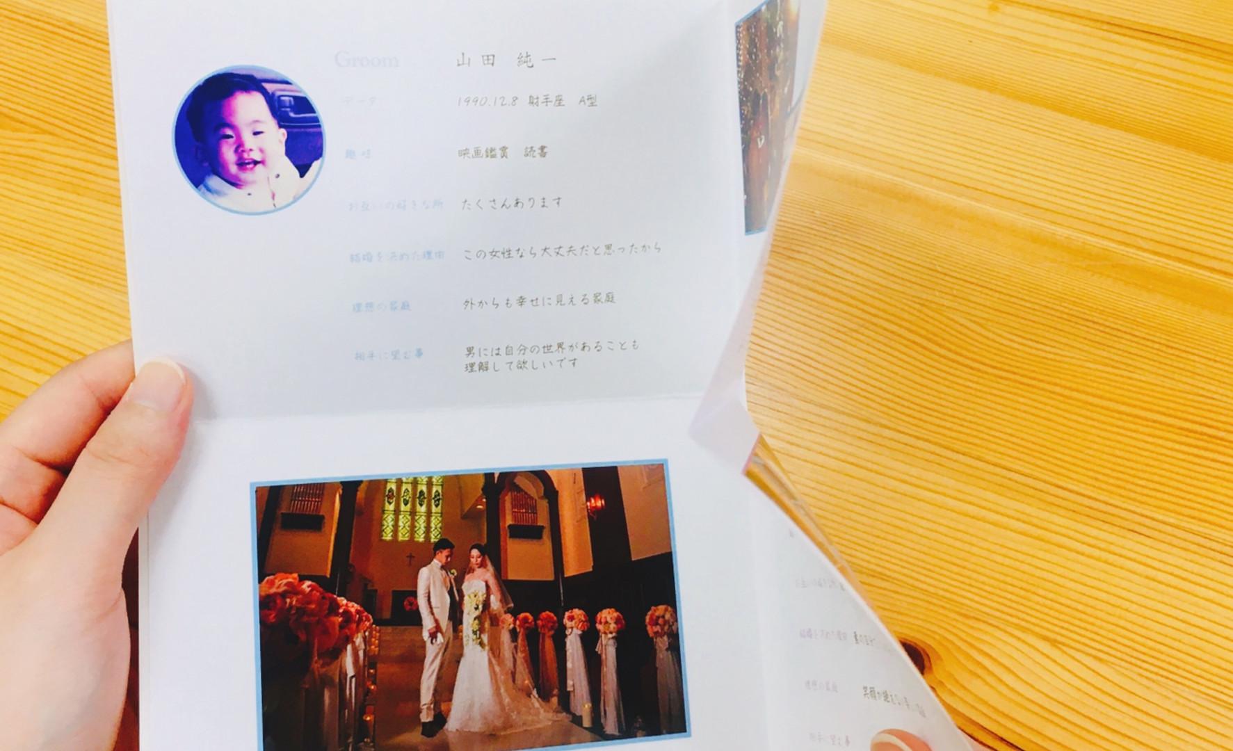 手持ち Just married デザイン3-A-4.jpg