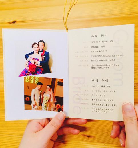 手持ち Just married デザイン7-B-4.jpg