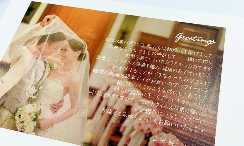 Just married デザイン7-C-4.jpg