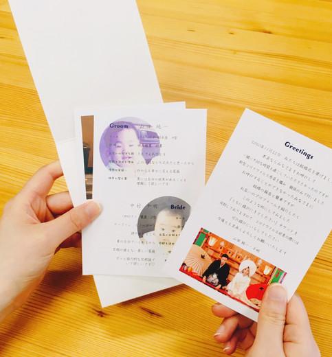 手持ち Just married デザイン5-C-4.jpg