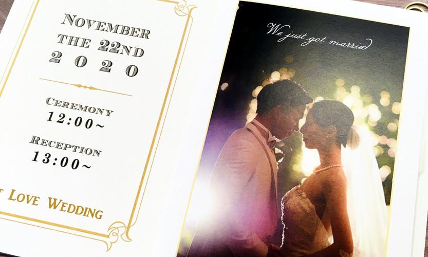 Just married デザイン6-B-3.jpg