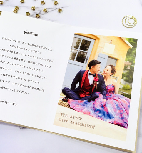Just married デザイン7-A-4.jpg