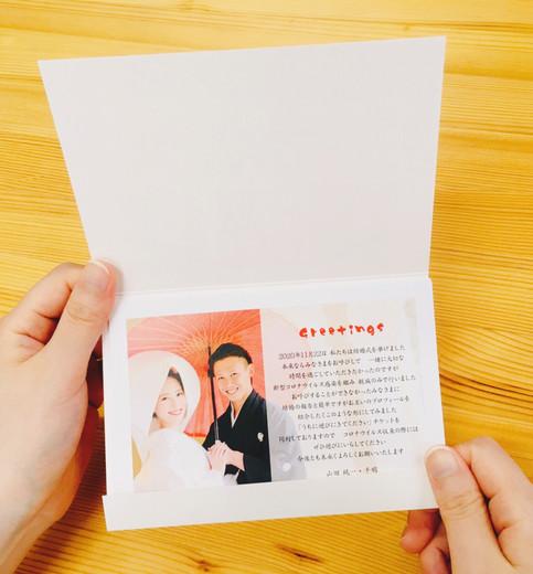 手持ち Just married デザイン9-C-2.jpg