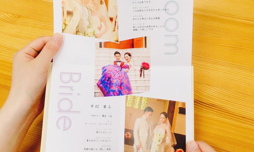 手持ち Just married デザイン7-A-5.jpg