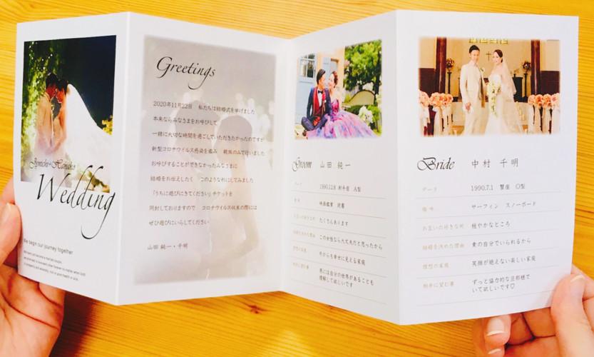 手持ち Just married デザイン8-D-4.jpg
