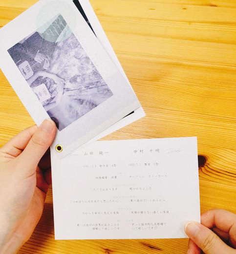 手持ち Just married デザイン4-E-3.jpg