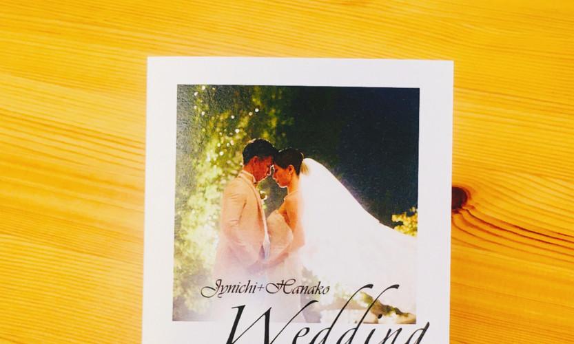 手持ち Just married デザイン8-A-1.jpg