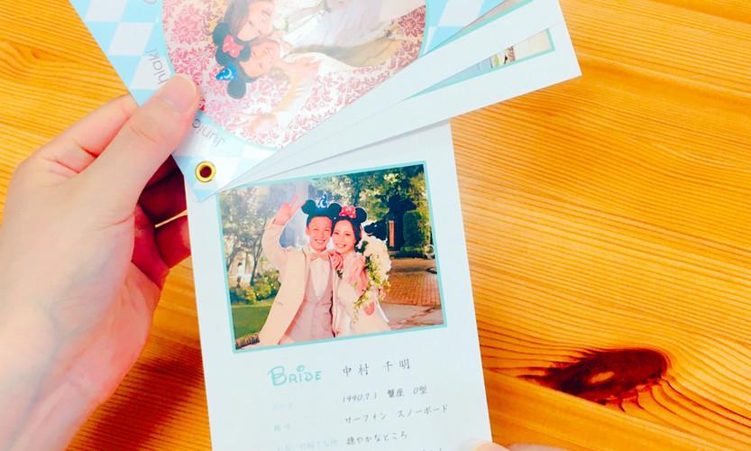 手持ち Just married デザイン1-E-4.jpg