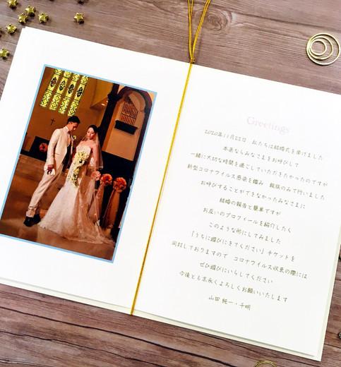 Just married デザイン3-B-6.jpg