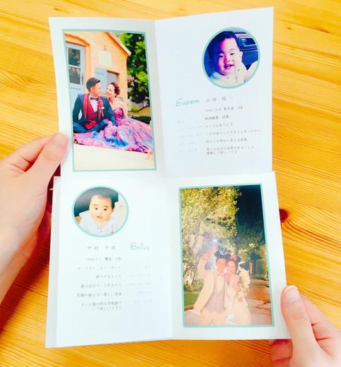 手持ち Just married デザイン1-A-5.jpg