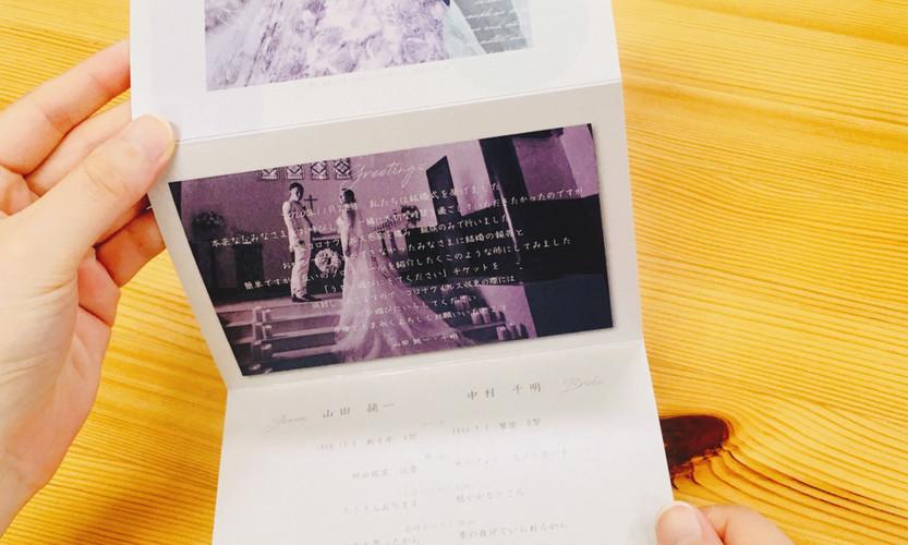 手持ち Just married デザイン4-D-2.jpg