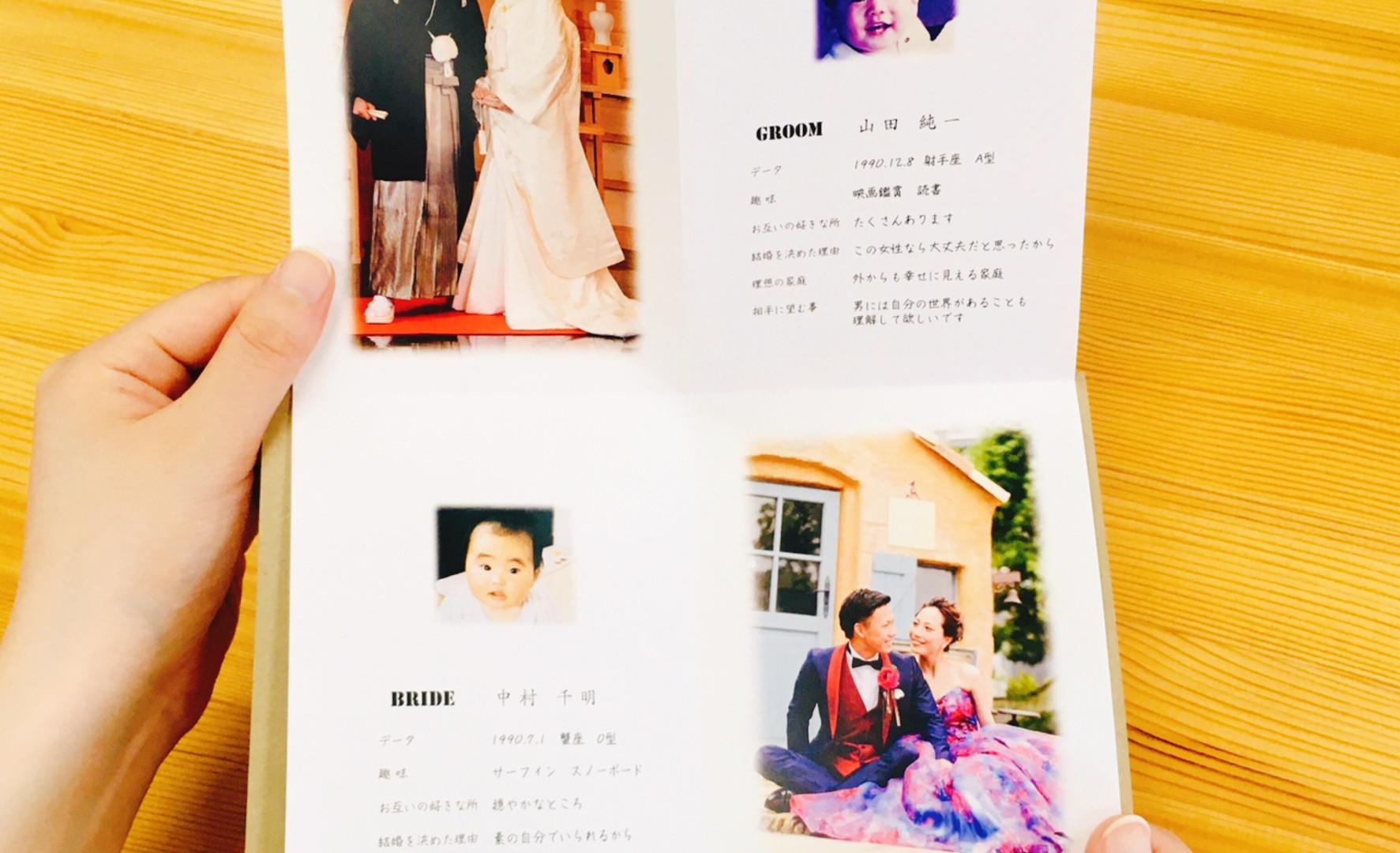 手持ち Just married デザイン2-A-5.jpg