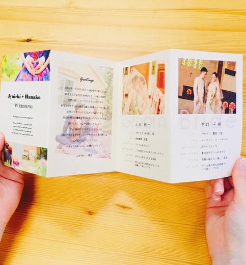 手持ち Just married デザイン7-D-4.jpg