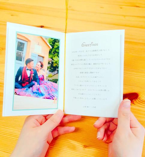 手持ち Just married デザイン1-B-3.jpg